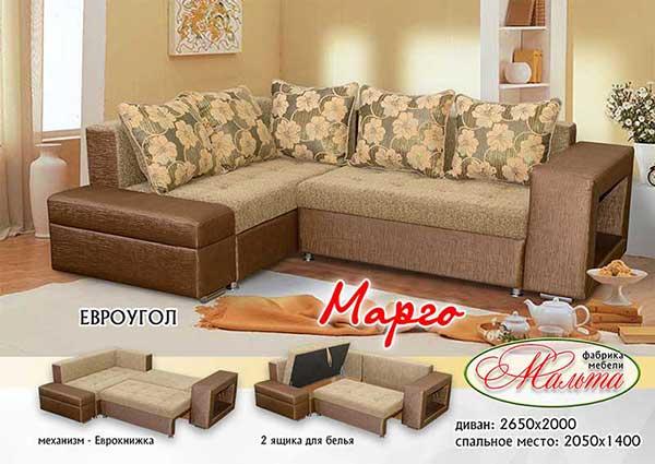 Угловой диван «Марго»