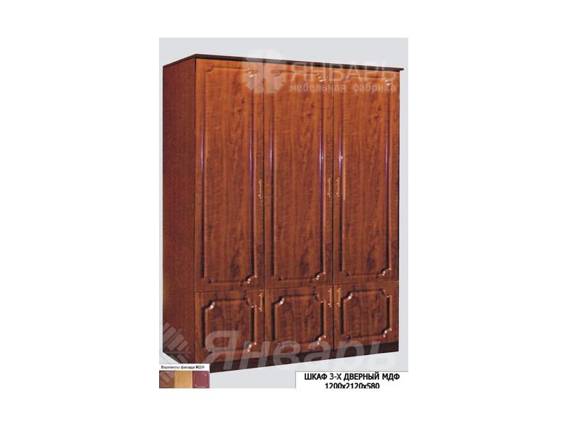 Шкаф 3-х дверный МДФ