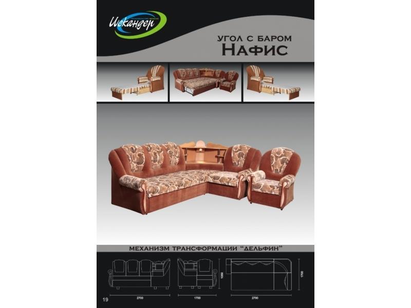 диван угловой Нафис с баром