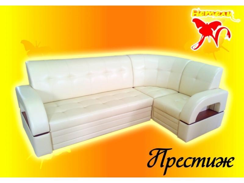 Белый диван Престиж 2