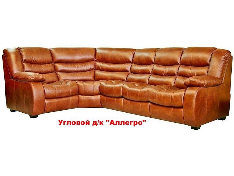 Диван Кровать 2 Местный Санкт-Петербург