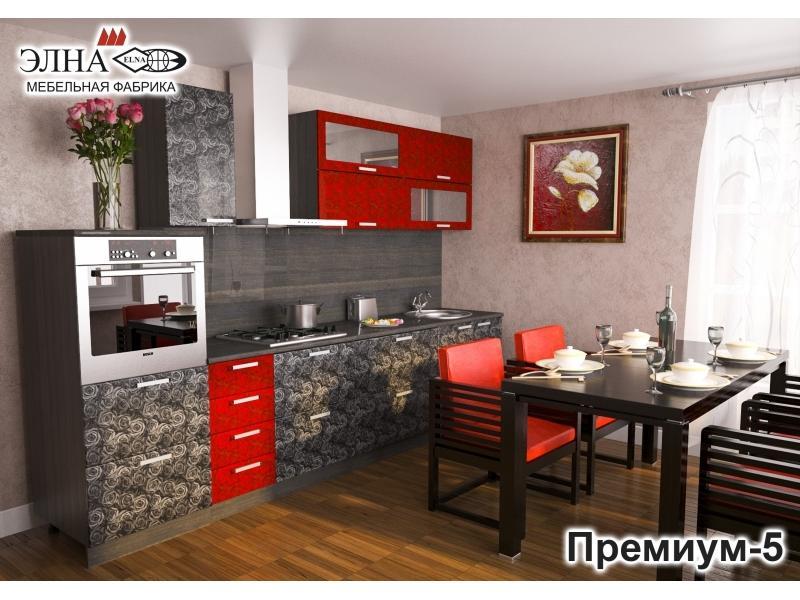 Кухня прямая Премиум 5