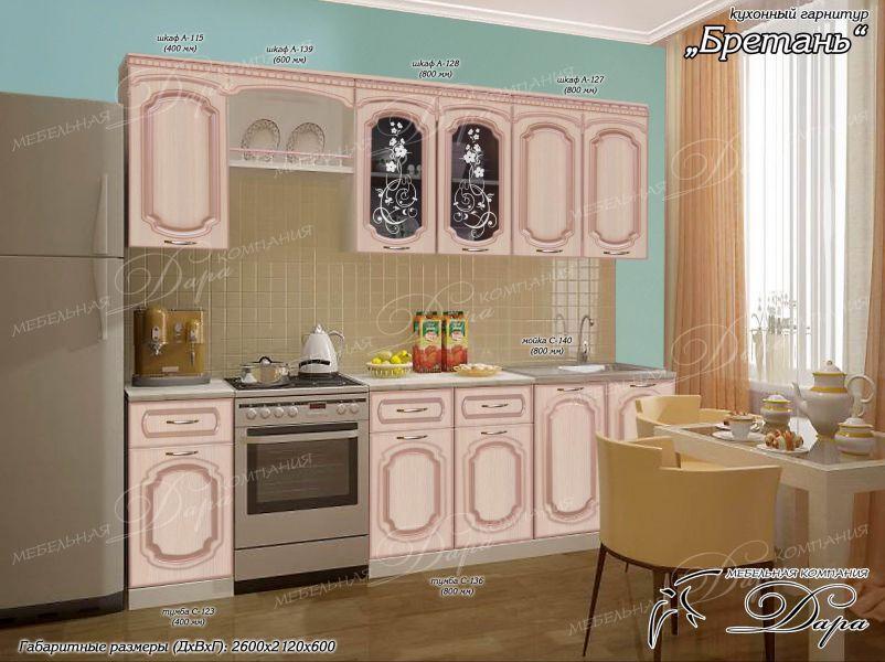 Кухонный гарнитур Бретань