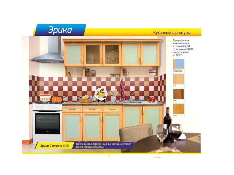 Кухня прямая Эрика С планка