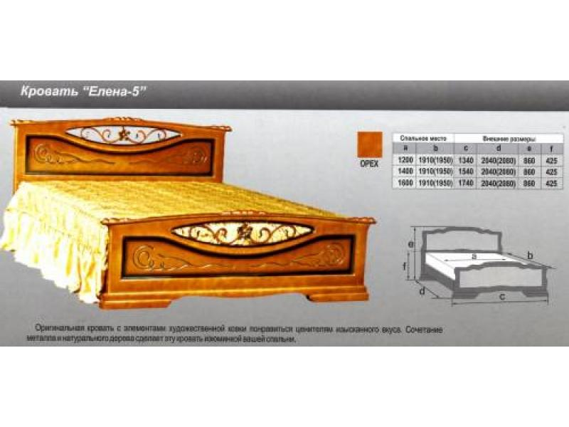 Кровать Елена 5