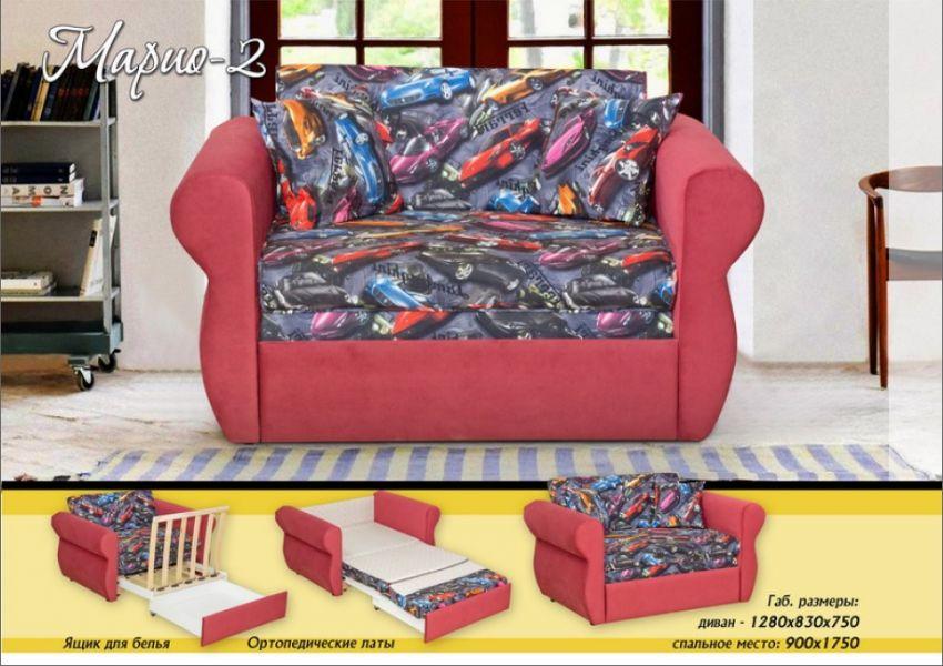 Детский диван Марио-2