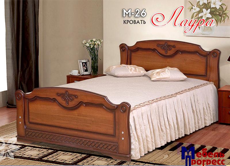 Недорогие кровати ульяновск