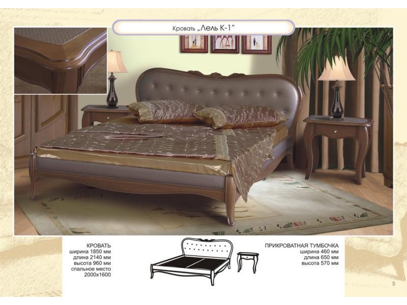 Кровать Лель К1