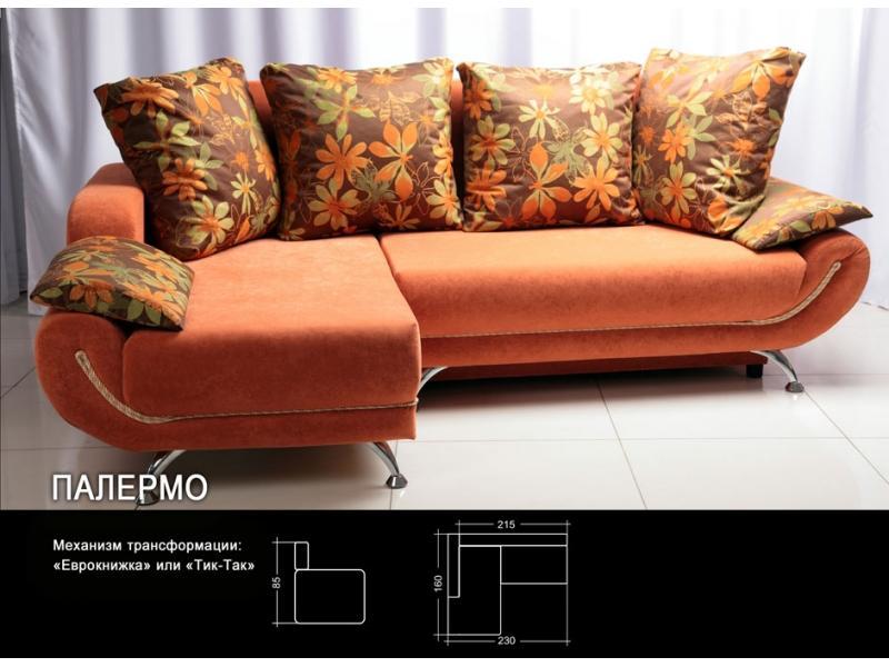 диван угловой еврокнижка Палермо