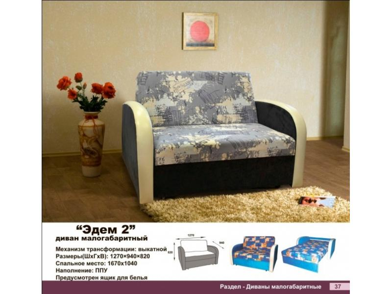 Мягкая мебель белые берега