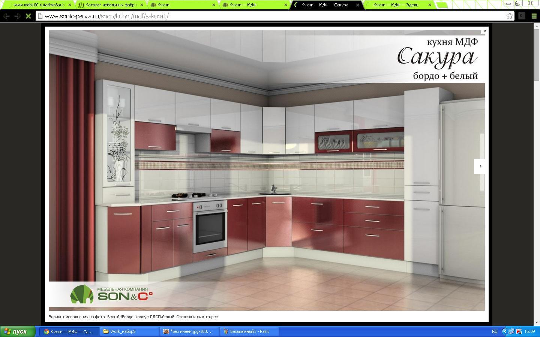 Кухонный гарнитур «Сакура»