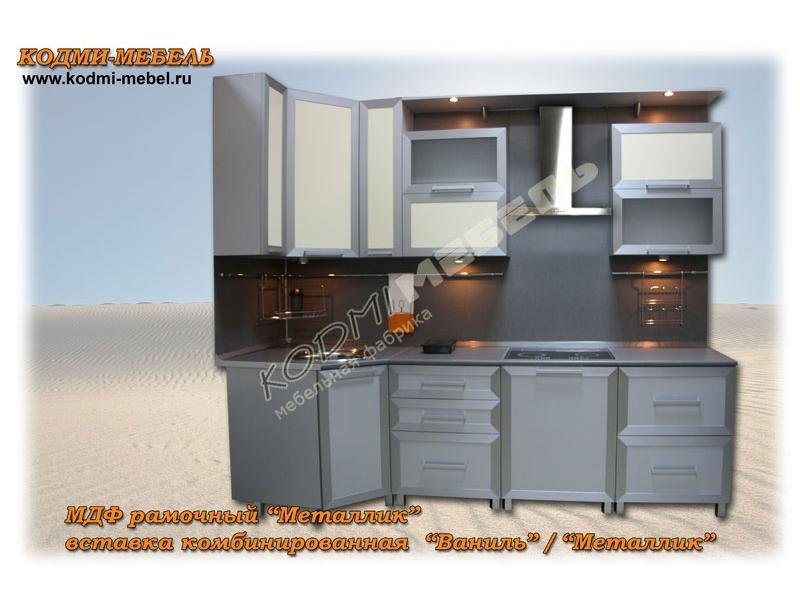Кухонный гарнитур угловой Металлик