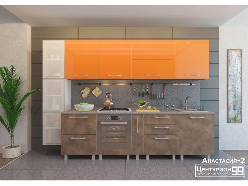 Кухонный гарнитур прямой Анастасия 2