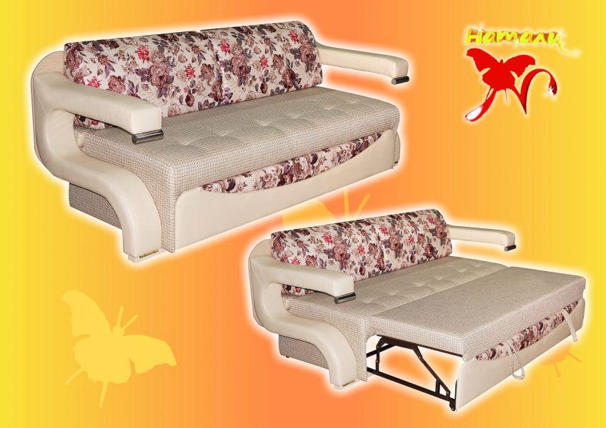 Диван-стол-кровать 3 в 1