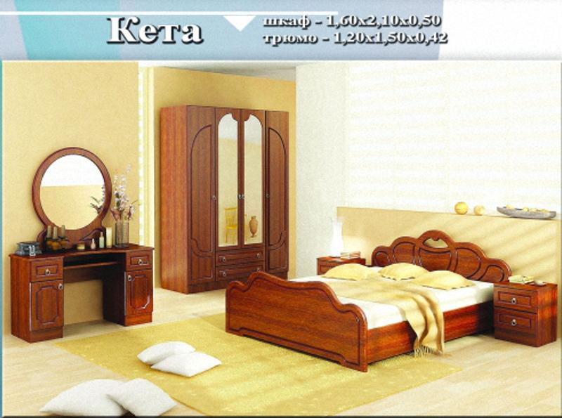 спальный гарнитур «Кета»