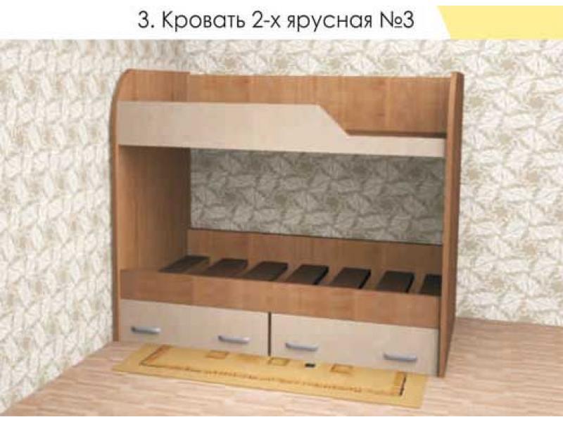 Кровать Двухъярусная 3