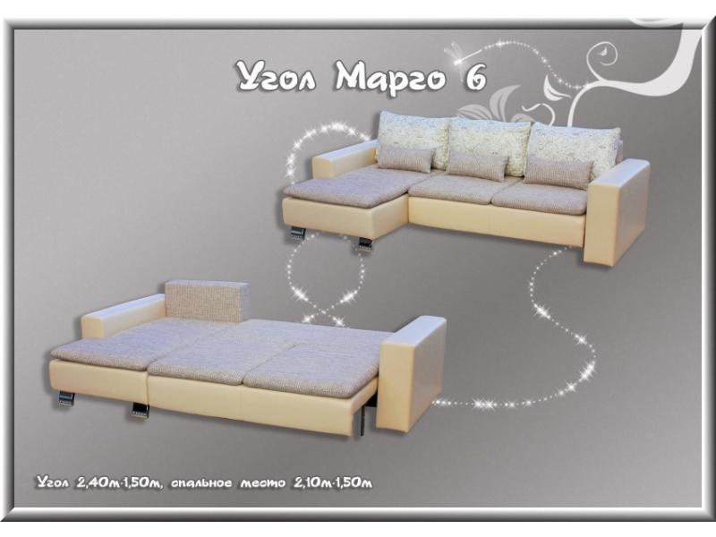 Угловой диван Марго 6