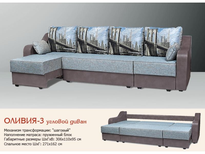 угловой диван  Оливия 3