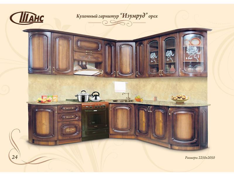 Кухонный гарнитур угловой Изумруд