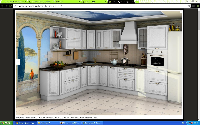 Кухонный гарнитур «Кантри»