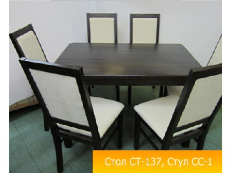 Стол кухонный СТ 137