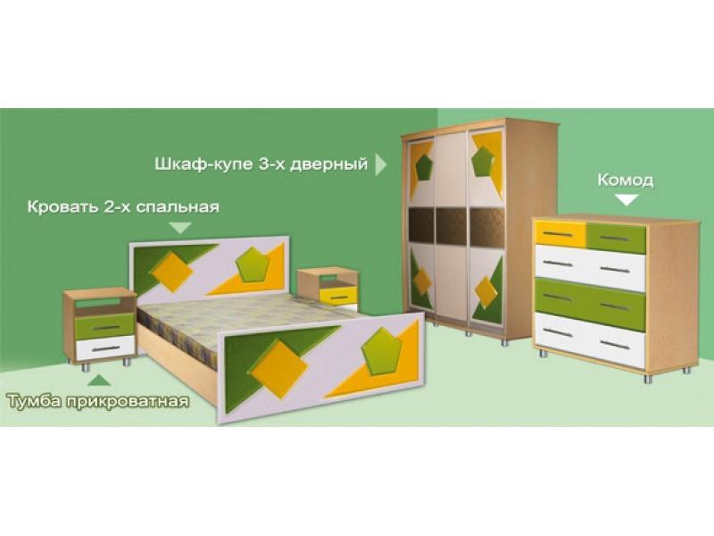 Спальный гарнитур Геометрия