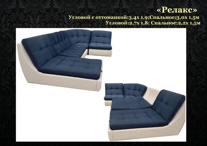 мебельная фабрика Xxxmebel г челябинск производство мебели