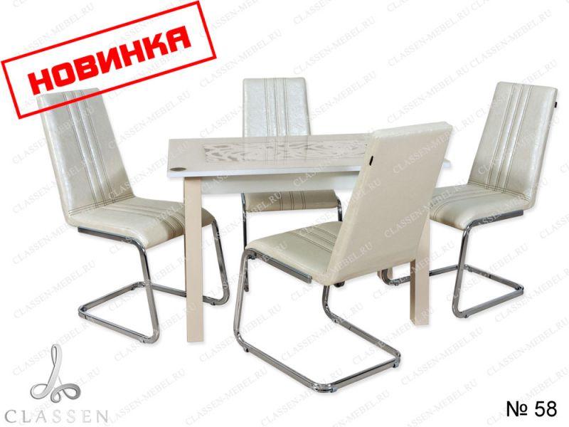 Обеденная группа стол и стулья 58