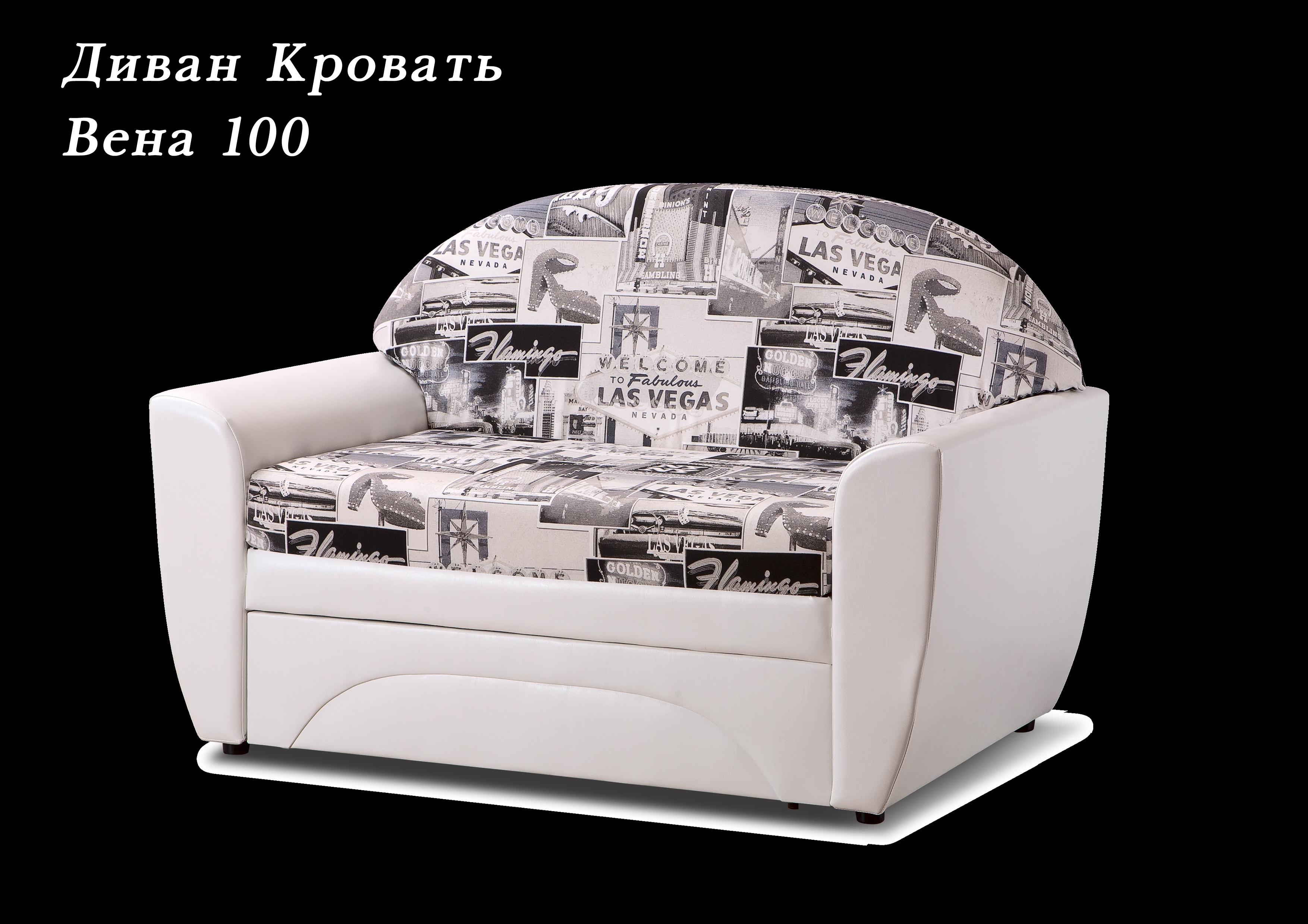Фабрика Диваны Санкт-Петербург