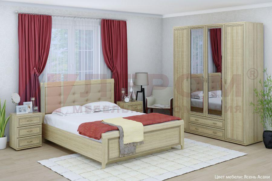 Спальный гарнитур Карина 4