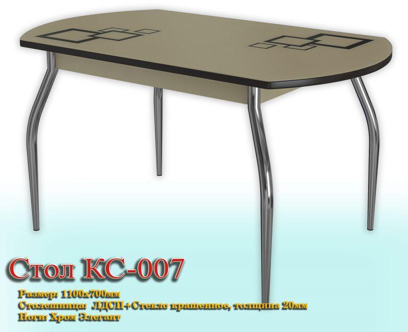 Стол обеденный КС 007