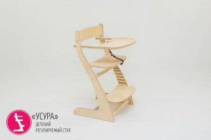 Стул детский растущий Усура натуральный - Мебельная фабрика «Бельмарко»