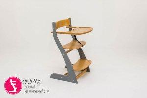 Стул детский растущий Усура графит/дерево - Мебельная фабрика «Бельмарко»