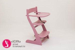 Стул детский растущий Усура лаванда - Мебельная фабрика «Бельмарко»