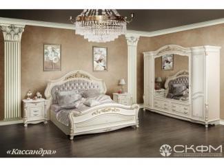 Спальный гарнитур Касандра светлый - Мебельная фабрика «Северо-Кавказская фабрика мебели»