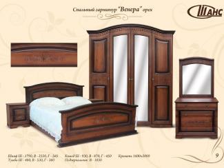 Спальный гарнитур Венера - Мебельная фабрика «Шанс»
