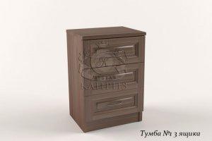 Тумба 1 3-ящика в спальню - Мебельная фабрика «Каприз»