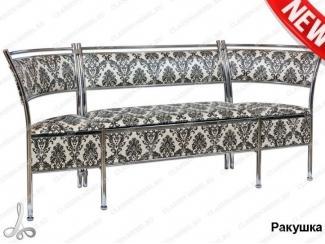 Прямой кухонный диван Ракушка 2 - Мебельная фабрика «Classen»