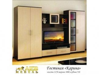 Гостиная Карина - Мебельная фабрика «Лев Мебель»