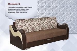 Диван прямой Монако 2 - Мебельная фабрика «АВА»
