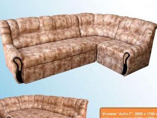 Угловой диван Алга 7 - Мебельная фабрика «Ал&Га»
