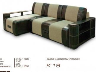 Угловой диван К18 - Мебельная фабрика «Триумф»