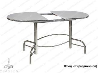 Стол обеденный Этюд-R - Мебельная фабрика «Classen»