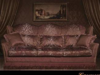 Диван прямой CARMEN - Импортёр мебели «InStyle»
