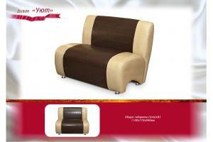 Диван прямой Уют - Мебельная фабрика «Мебель Волга»