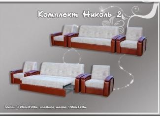 Диван прямой Николь2 - Мебельная фабрика «Соло»