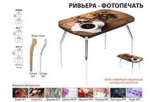 Стол Ривьера фотопечать - Мебельная фабрика «Аврора», г. Димитровград