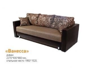 Прямой диван Ванесса - Мебельная фабрика «Новодвинская мебельная фабрика»