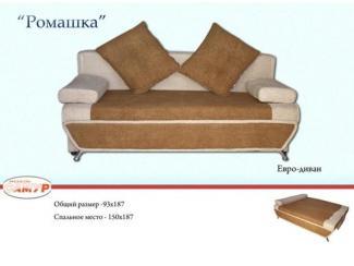 Диван прямой Ромашка - Мебельная фабрика «Самур»