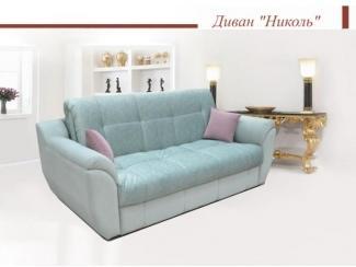 Голубой диван Николь - Мебельная фабрика «Глория»
